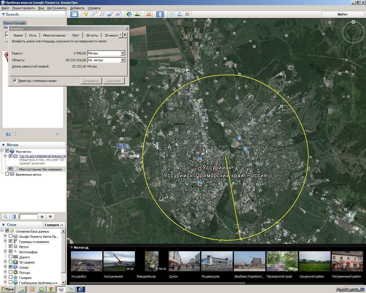 Фотографии со спутника гугл земля